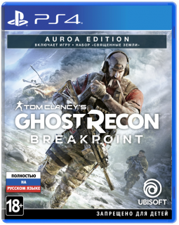 Диск Tom Clancy's Ghost Recon Breakpoint Auroa Edition [PS4]