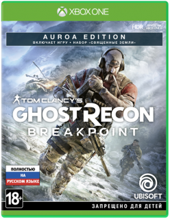 Диск Tom Clancy's Ghost Recon Breakpoint Auroa Edition [Xbox One]