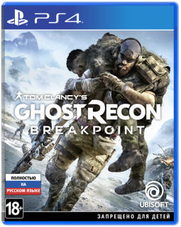 Диск Tom Clancy's Ghost Recon Breakpoint [PS4]