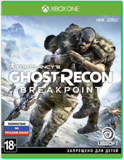 Диск Tom Clancy's Ghost Recon Breakpoint [Xbox One]