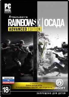 Диск Tom Clancy's Rainbow Six: Siege Advanced Edition [PC]