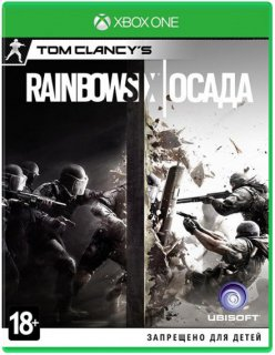 Диск Tom Clancy's Rainbow Six: Siege (Осада) (Б/У) [Xbox One]