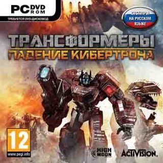 Диск Transformers: Fall of Cybertron [PC]