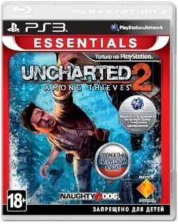 Диск Uncharted 2: Among Thieves [Essentials] (Б/У) [PS3]