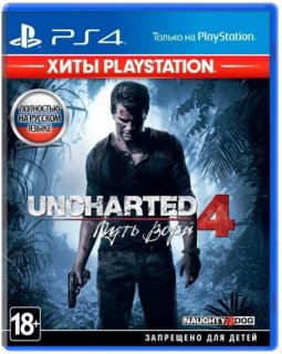 Диск Uncharted 4: Путь вора (A Thief's End) [PS4] Хиты PlayStation