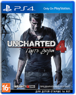 Диск Uncharted 4: Путь вора (A Thief's End) (рус. суб.) [PS4]