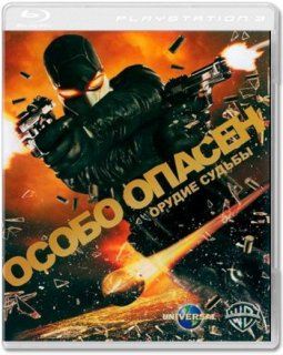 Диск Особо опасен: Орудие судьбы (Wanted: Weapons of Fate) (Б/У) [PS3]