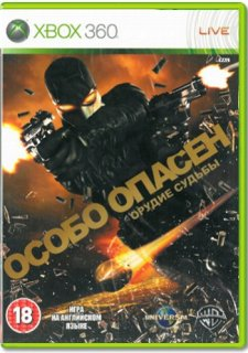 Диск Особо опасен: Орудие судьбы (Wanted: Weapons of Fate) [X360]