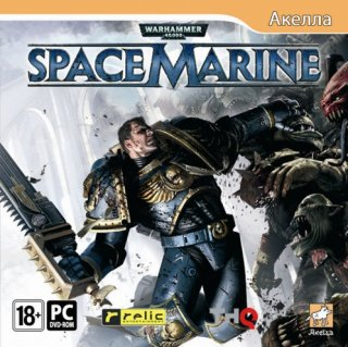 Диск Warhammer 40 000: Space Marine [PC, Jewel]
