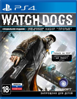 Диск Watch Dogs [PS4] Хиты PlayStation
