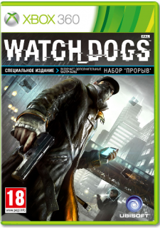 Диск Watch Dogs [X360]