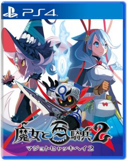 Диск Witch and the Hundred Knight 2 (JP) (Б/У) [PS4]