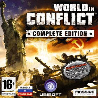 Диск World in Conflict - Complete Edition [PC,Jewel]