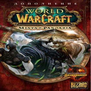 Диск World of Warcraft: Mists of Pandaria [PC] (только ключ)