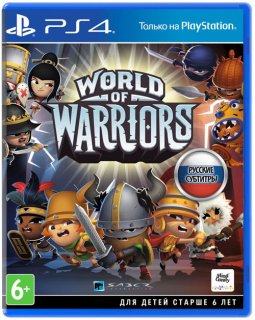 Диск World of Warriors [PS4]