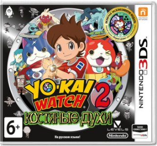 Диск Yo-Kai Watch 2: Костяные духи (Б/У) [3DS]
