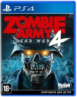 Диск Zombie Army 4: Dead War [PS4]