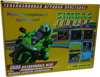 Диск Dendy Simba's Junior 3500