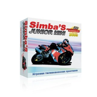 Диск Dendy Simba's Junior Mini (3500 игр)