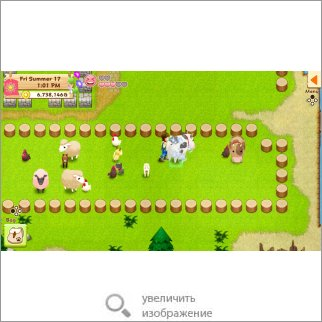 Игра Harvest Moon: Light of Hope (Детская игра) 46967 181.36 КБ