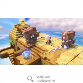 Игра Captain Toad: Treasure Tracker (Детская игра) 46225 133.03 КБ