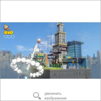 Игра Captain Toad: Treasure Tracker (Детская игра) 46227 133.03 КБ