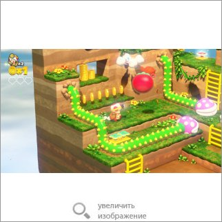 Игра Captain Toad: Treasure Tracker (Детская игра) 46235 133.03 КБ