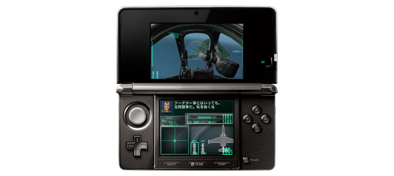 Скриншот игры Ace Combat Assault Horizon Legacy для 3DS