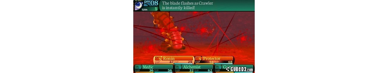 Скриншот игры Etrian Odyssey 2 Untold: The Fafnir Knight для 3DS