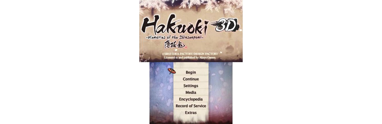 Скриншот игры Hakuoki Memories of the Shinsengumi для 3DS