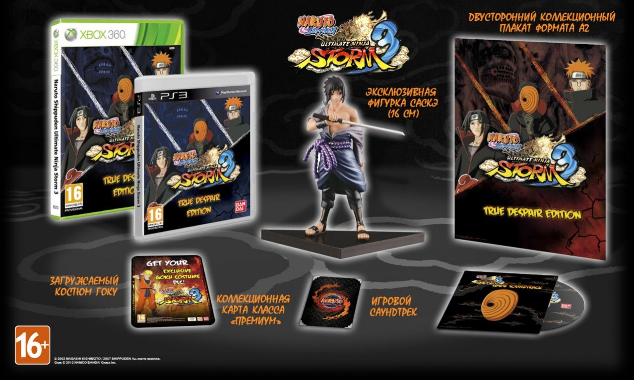 Скриншот игры Naruto Shippuden: Ultimate Ninja Storm 3 True Despair Edition для Xbox360