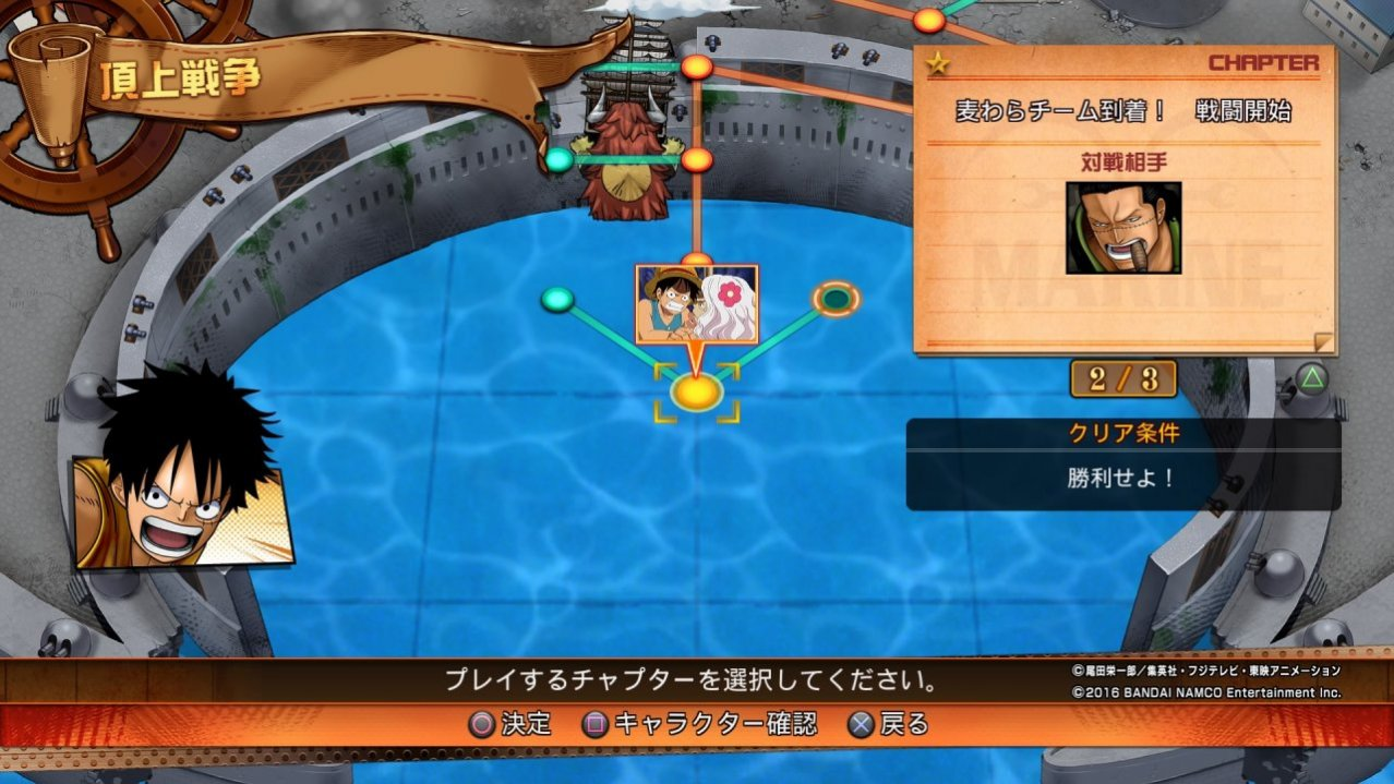 Скриншот игры One Piece Burning Blood (Б/У) для PSVITA