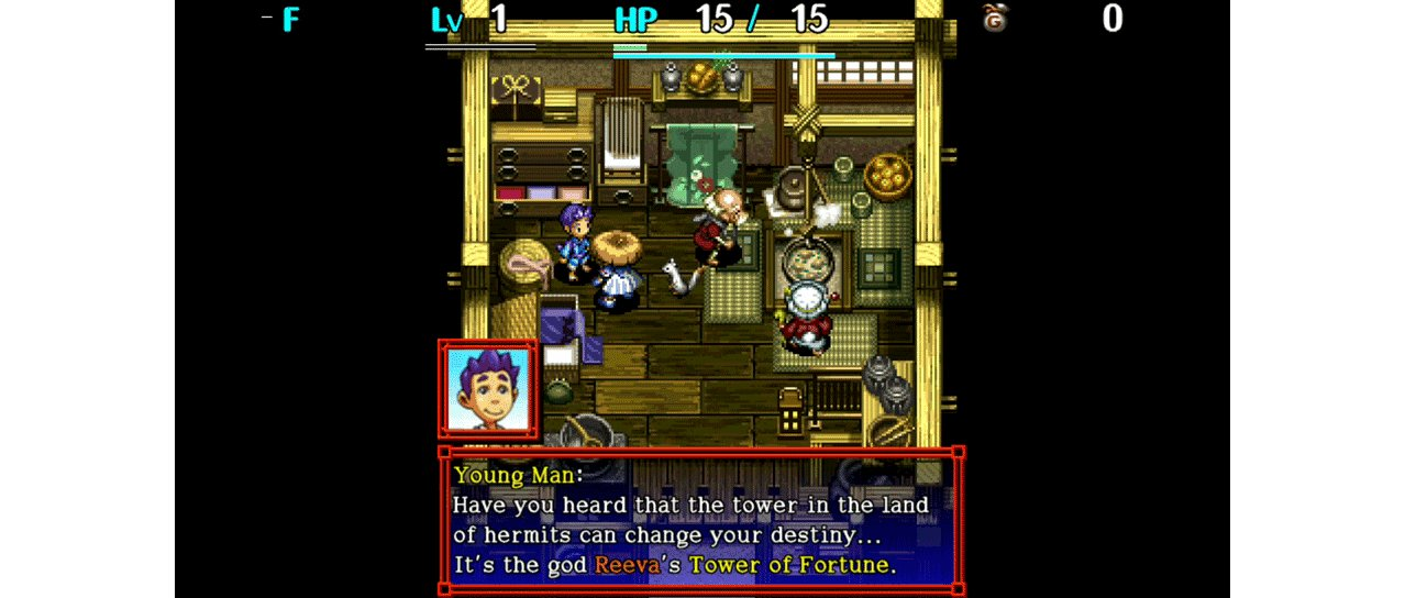 Скриншот игры Shiren The Wanderer: The Tower of Fortune and the Dice of Fate для PSVita