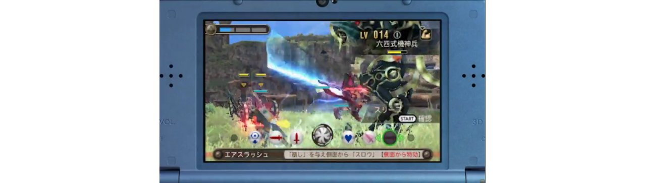 Скриншот игры Xenoblade Chronicles  On The New для 3DS