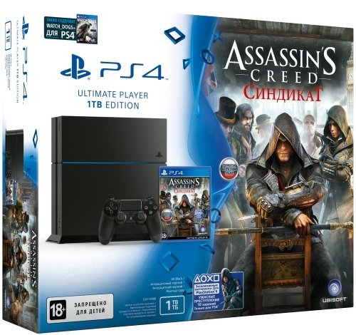 Главное изображение Sony PlayStation 4 1TB Black + Assassins Creed Синдикат + Watch Dogs (CUH-1208B) РОСТЕСТ <small>(PS4)</small>