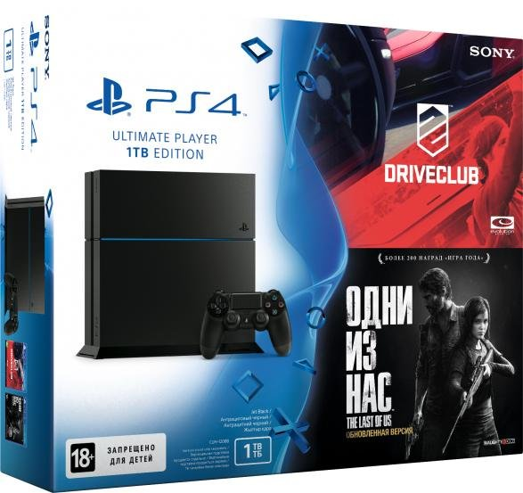 Главное изображение Sony PlayStation 4 1TB (РОСТЕСТ) + игра DriveClub + игра The Last of Us (PS4 RUS) <small>(PS4)</small>