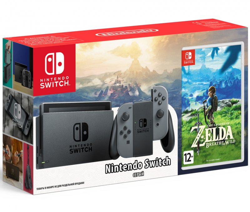 Главное изображение Nintendo Switch (серый) + Legend of Zelda: Breath of the Wild <small>(Switch)</small>