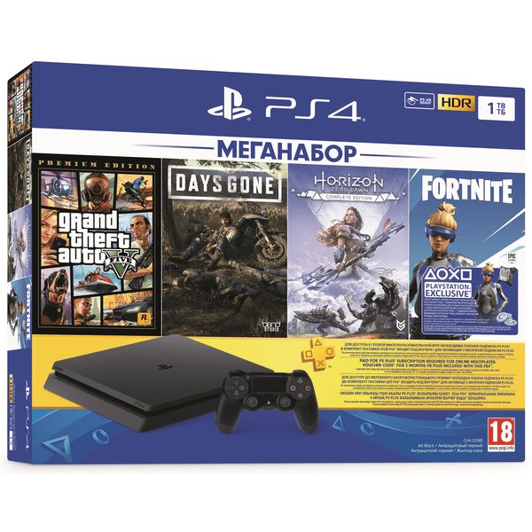 Главное изображение Sony PlayStation 4 Slim 1TB POCTECT, черная (CUH-2208B) + игра Жизнь после (Days Gone) + игра Grand Theft Auto V (GTA 5) + игра Horizon Zero Dawn. Complete Edition + игра Fortnite + PS Plus 3 месяца  <small>(PS4)</small>