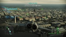 Скриншот № 5 из игры Ace Combat Assault Horizon Limited Edition [PS3]