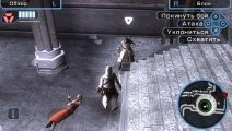 Скриншот № 0 из игры Assassin's Creed Bloodlines [PSP]