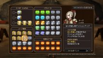 Скриншот № 6 из игры Dragon Quest Heroes: The World Tree's Woe and The Blight Below [PS4]
