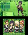 Скриншот № 0 из игры Etrian Odyssey IV: Legends of the Titan (Б/У) [3DS]