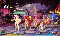 Скриншот № 7 из игры Project X Zone 2 [3DS]