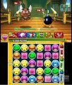 Скриншот № 1 из игры Puzzle & Dragons Z + Puzzle & Dragons Super Mario Bros. Edition (Б/У) [3DS]