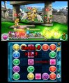 Скриншот № 5 из игры Puzzle & Dragons Z + Puzzle & Dragons Super Mario Bros. Edition (Б/У) [3DS]