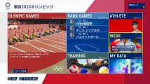 Скриншот № 1 из игры Tokyo 2020 Olympic Games The Official Video Game [PS4]