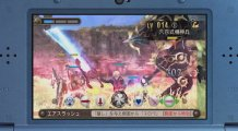 Скриншот № 1 из игры Xenoblade Chronicles On The New [New 3DS]