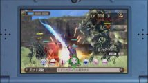 Скриншот № 2 из игры Xenoblade Chronicles On The New [New 3DS]
