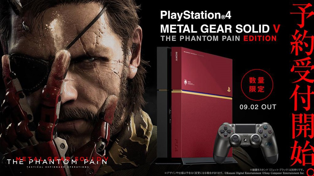 mgsv-ps4-console-preorder.jpg