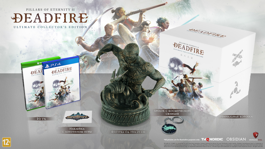 Pillars of Eternity II: Deadfire - Ultimate Collectors Edition